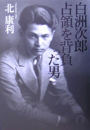 http://thumbnail.image.rakuten.co.jp/@0_mall/book/cabinet/0621/06212967.jpg