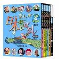 【予約】 まんが日本昔ばなし 第2集