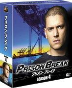 プリズン・ブレイク SEASON4 SEASONS コンパクト・ボックス