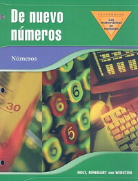 de_Nuevo_Numeros��_Numeros