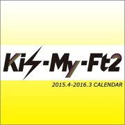 Kis-My-Ft2 2015.4-2016.3 ...