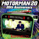 MOTOR MAN 20 20th Anniversary SUPER BELL Z