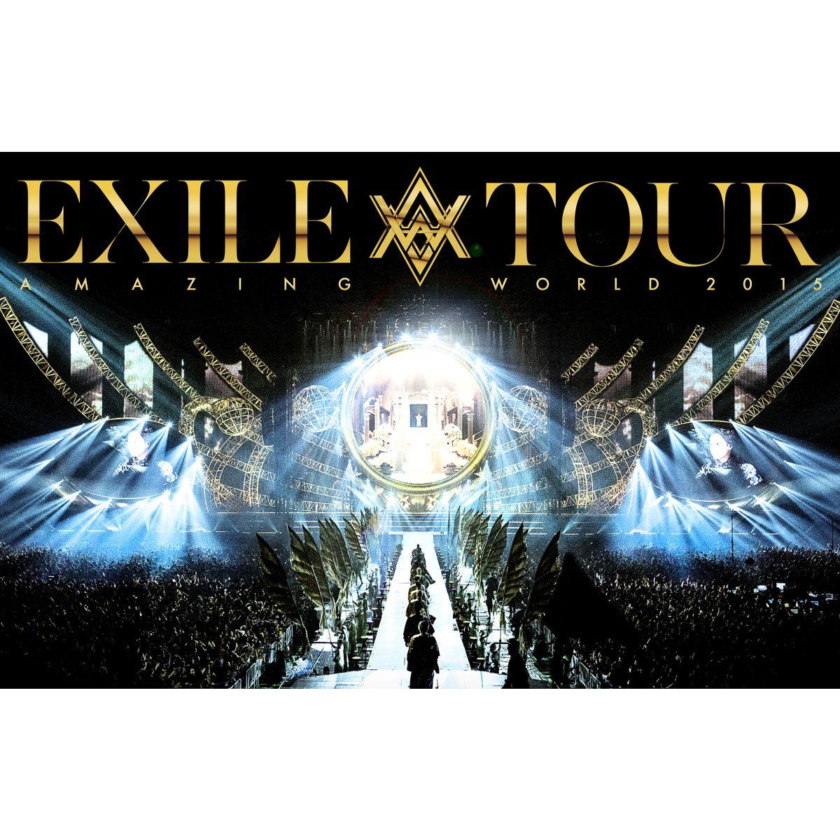 "EXILE LIVE TOUR 2015 ""AMAZING WORLD""【DVD3枚組+スマプラ】【初回生産限定盤】 [ EXILE ]"