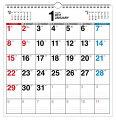 2017年 書き込み式シンプルカレンダー[A3変]