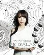NANA MIZUKI LIVE GALAXY -GENESIS-【Blu-ray】