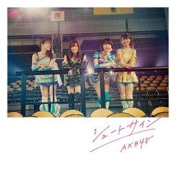 シュートサイン (通常盤 CD+DVD Type-B) [ AKB48 ]