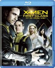 X-MEN:ファースト・ジェネレーション 【Blu-ray】