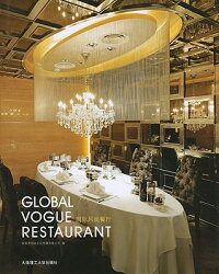 Global_Vogue_Restaurant