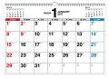 2017年 書き込み式シンプルカレンダー[A3ヨコ]