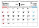 書き込み式シンプルカレンダー「A3ヨコ」(2017)