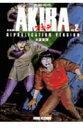 復刻版Akira(2)
