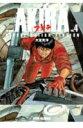 復刻版Akira(4)