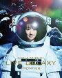 NANA MIZUKI LIVE GALAXY -FRONTIER-【Blu-ray】