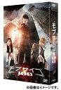 ドラマ「モブサイコ100」DVD-BOX 濱田龍臣