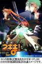 【予約】 魔法先生ネギま! (28) DVD付き初回限定版