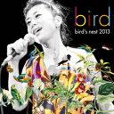 bird's nest 2013 [ bird ]