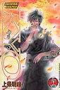 Samurai deeper Kyo(第34巻)