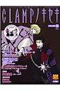 Clampノキセキ(volume 11)