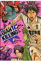 GIANT KILLING(05)
