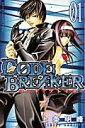 神のみぞ知るセカイ第2巻&CODE:BREAKER第1巻感想+PCの復旧とブログの不具合の話