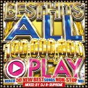 Other - BEST HITS 100,000,000 PLAY SONGS -OFFICIAL MIXCD- [ DJ B-SUPREME ]