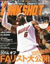 DUNK SHOOT (ダンクシュート) 2014年 06月号 [雑誌]