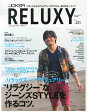 Men's JOKER RELUXY 2014年 06月号 [雑誌]