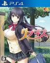リプキス PS4版 通常版