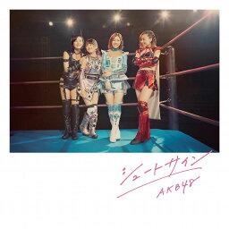 シュートサイン (通常盤 CD+DVD Type-D) [ AKB48 ]