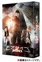 ドラマ「モブサイコ100」Blu-ray BOX【Blu-ray】 濱田龍臣