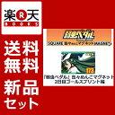 【コミック&マグネットセット】弱虫ペダル 16-20巻+巻島裕介マグネット [ 渡辺航 ]