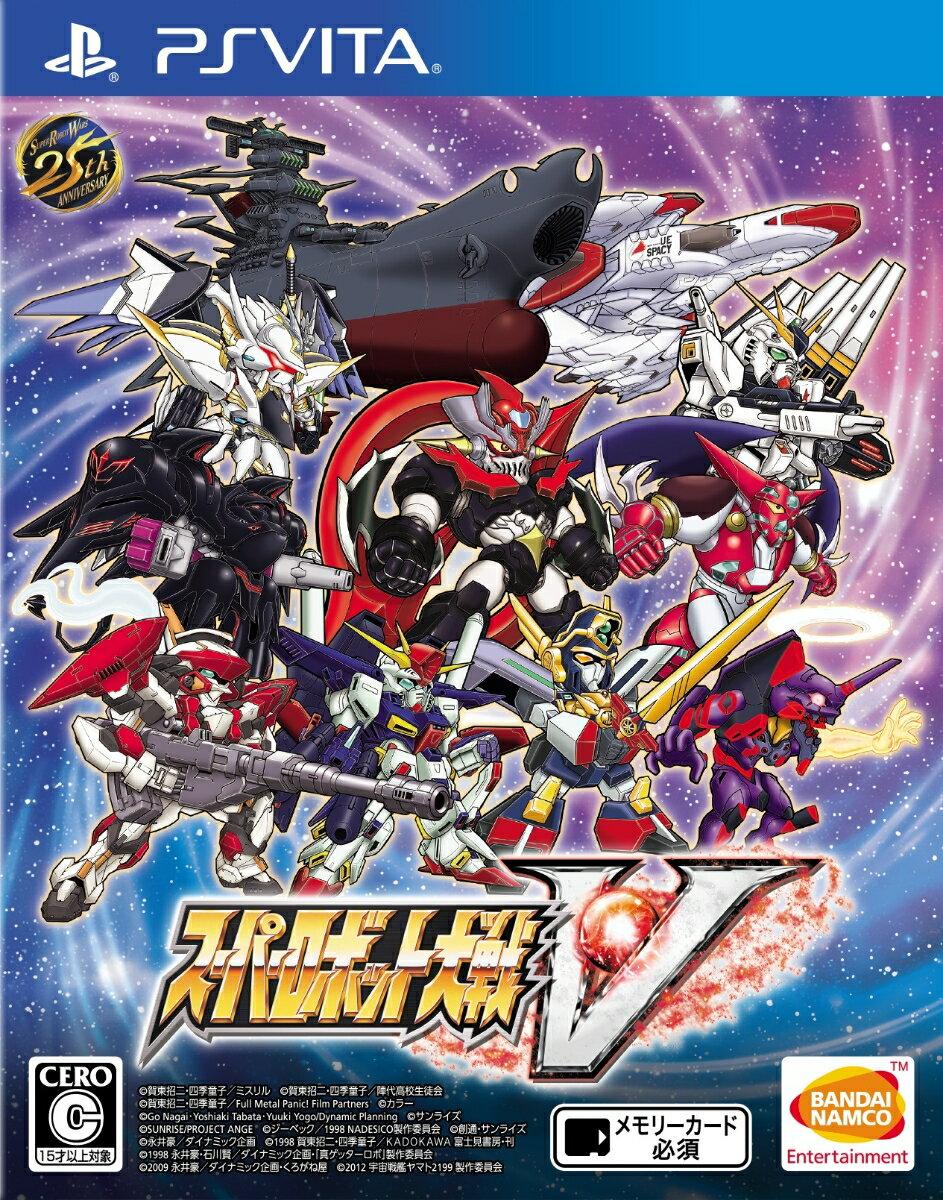 【予約】スーパーロボット大戦V 通常版 PS Vita版