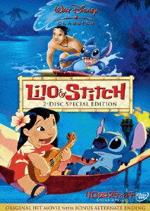 リロ&スティッチ スペシャル・エディション 【Disneyzone】 [ デイヴィー・チェ…...:book:11605589