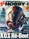 電撃HOBBY MAGAZINE (ホビーマガジン) 2014年 06月号 [雑誌]