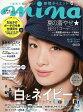 mina (ミーナ) 2014年 06月号 [雑誌]
