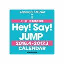 ��ͽ���Hey! Say! JUMP 2016.4��2017.3 CALENDAR
