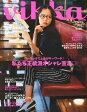 vikka (ヴィカ) 2014年 06月号 [雑誌]