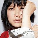 30 y/o (2CD) [ 絢香 ]