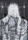 ドロヘドロ画集 MUD AND SLUDGE (原画集・イラストブック) [ 林田 球 ]