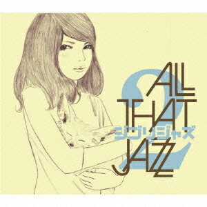 ジブリジャズ2 [ ALL THAT JAZZ ]...:book:13982233