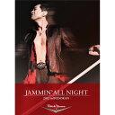 JAMMIN' ALL NIGHT 2012 in BUDOKAN [ 矢沢永吉 ]