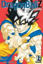 Dragon Ball Z, Volume 2 DRAGON BALL Z V02 (Dragonball Z (Vizbig Paperback))