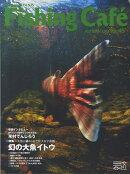 Fishing��Cafe����VOL��45��