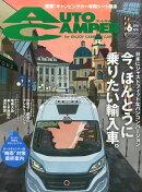 AUTO CAMPER (�����ȥ����ѡ�) 2015ǯ 06��� [����]