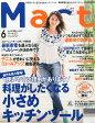 バッグinサイズ Mart (マート) 2015年 06月号 [雑誌]