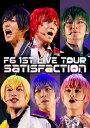 おそ松さん on STAGE F6 1st LIVEツアー Satisfaction【Blu-ray】 [ 井澤勇貴 ]