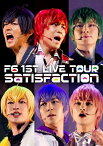 おそ松さん on STAGE F6 1st LIVEツアー Satisfaction【Blu-ray】 [ 井澤勇貴 ]