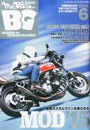 Mr.Bike (�ߥ������Х���) BG (�Х��䡼��������) 2015ǯ 06��� [����]