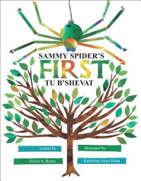Sammy_Spider��s_First_Tu_B��Shev
