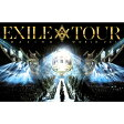 "EXILE LIVE TOUR 2015 ""AMAZING WORLD""【Blu-ray2枚組+スマプラ】【初回生産限定盤】 [ EXILE ]"